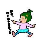なごやかちゃんのオールド名古屋弁(個別スタンプ:02)