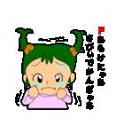 なごやかちゃんのオールド名古屋弁(個別スタンプ:05)