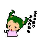 なごやかちゃんのオールド名古屋弁(個別スタンプ:06)