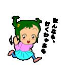 なごやかちゃんのオールド名古屋弁(個別スタンプ:08)
