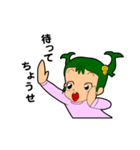 なごやかちゃんのオールド名古屋弁(個別スタンプ:27)
