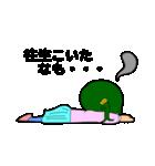 なごやかちゃんのオールド名古屋弁(個別スタンプ:31)