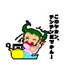 なごやかちゃんのオールド名古屋弁(個別スタンプ:40)