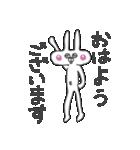 へそウサギ その2(個別スタンプ:01)