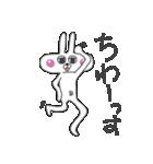 へそウサギ その2(個別スタンプ:02)
