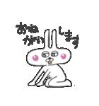 へそウサギ その2(個別スタンプ:03)