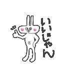 へそウサギ その2(個別スタンプ:04)