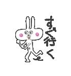 へそウサギ その2(個別スタンプ:06)