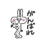 へそウサギ その2(個別スタンプ:07)