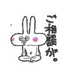 へそウサギ その2(個別スタンプ:09)