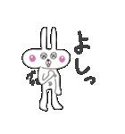 へそウサギ その2(個別スタンプ:10)