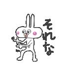 へそウサギ その2(個別スタンプ:11)