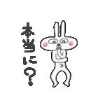 へそウサギ その2(個別スタンプ:14)