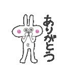 へそウサギ その2(個別スタンプ:17)