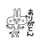 へそウサギ その2(個別スタンプ:18)