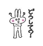 へそウサギ その2(個別スタンプ:19)