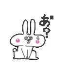 へそウサギ その2(個別スタンプ:21)