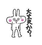 へそウサギ その2(個別スタンプ:22)