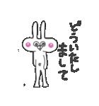 へそウサギ その2(個別スタンプ:23)