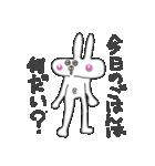 へそウサギ その2(個別スタンプ:24)