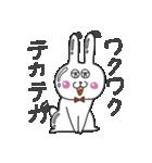 へそウサギ その2(個別スタンプ:26)