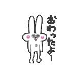 へそウサギ その2(個別スタンプ:27)