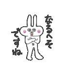 へそウサギ その2(個別スタンプ:28)