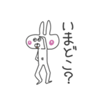 へそウサギ その2(個別スタンプ:29)