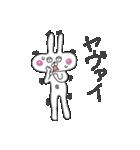 へそウサギ その2(個別スタンプ:30)