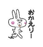 へそウサギ その2(個別スタンプ:31)