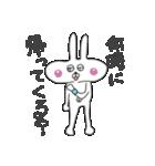 へそウサギ その2(個別スタンプ:33)