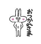 へそウサギ その2(個別スタンプ:35)