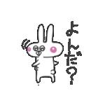 へそウサギ その2(個別スタンプ:36)