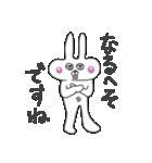 へそウサギ その2(個別スタンプ:37)