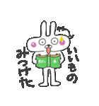 へそウサギ その2(個別スタンプ:40)
