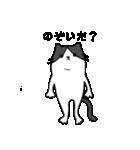 深淵を覗くネコ(個別スタンプ:01)