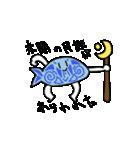 手足の生えた魚(個別スタンプ:03)