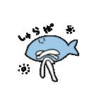 手足の生えた魚(個別スタンプ:09)
