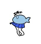 手足の生えた魚(個別スタンプ:10)