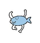 手足の生えた魚(個別スタンプ:13)