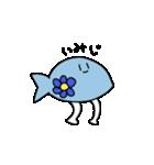手足の生えた魚(個別スタンプ:14)