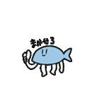 手足の生えた魚(個別スタンプ:19)