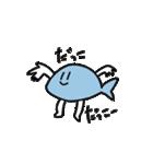 手足の生えた魚(個別スタンプ:20)