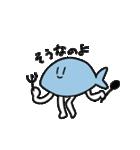 手足の生えた魚(個別スタンプ:22)
