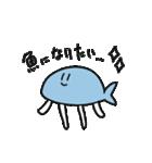 手足の生えた魚(個別スタンプ:23)