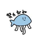 手足の生えた魚(個別スタンプ:25)