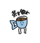手足の生えた魚(個別スタンプ:27)