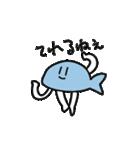 手足の生えた魚(個別スタンプ:28)