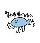 手足の生えた魚(個別スタンプ:30)