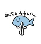 手足の生えた魚(個別スタンプ:31)